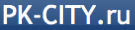 PK-CITY.RU